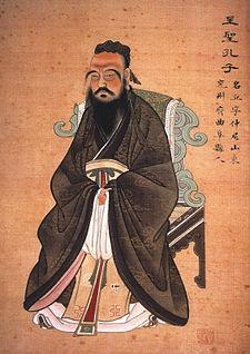 Confucius circa. 1770